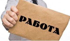 Бесплатная вакансия в Словакии (автозаправка SHELL)