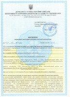 Технічні умови, сертифікати та висновки СЕС, ТУ, ISO, НАССР, дуже низькі ціни