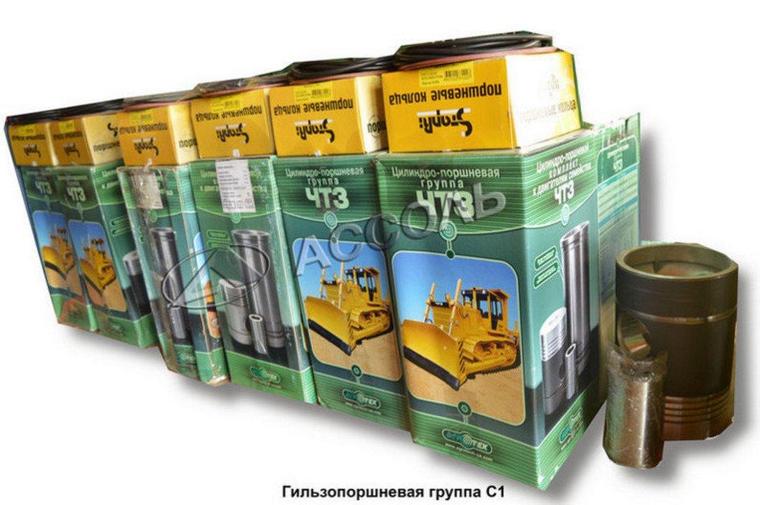 Запчасти для бульдозеров Т-170, Т-130 - 3/6
