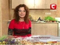 Любовная магия Киев. Магическая помощь в Киеве