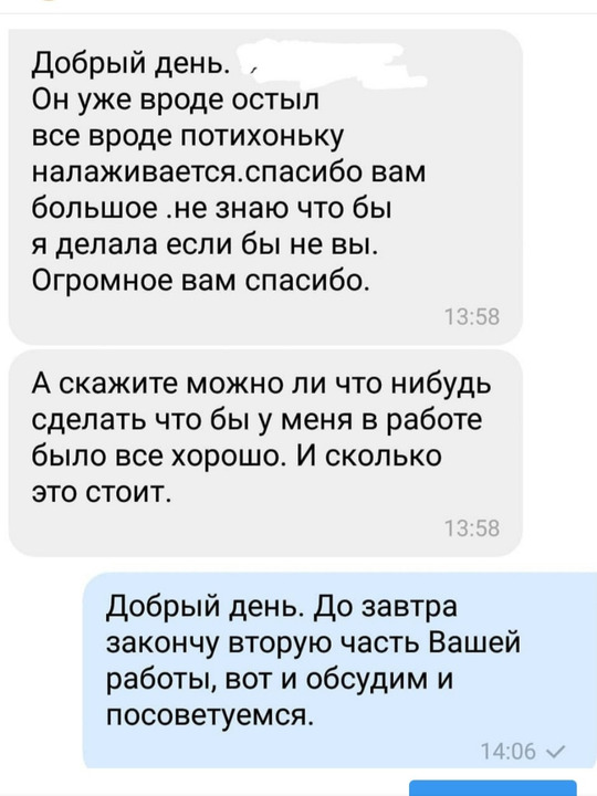 Гадать на Таро, предсказания, услуги гадалки - 2/5