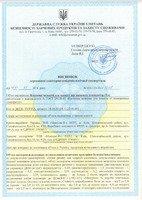 Технічні умови, сертифікати, висновки СЕС, ТУ, ISO, НАССР. дуже низькі ціни