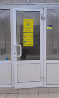 Регулировка дверей, замена петель, замков, доводчиков, ремонт