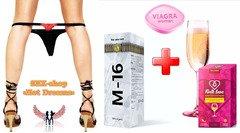 Женский секс-набор Виагра Woman+Возбуждающие кали Forte Love+Спрей М16 для железного стояка