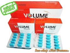 Таблетки Volume Pills для увеличения спермы и повышения потенции(упаковка)