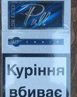 Сигареты оптовая продажа Pull красный и синий - 230$
