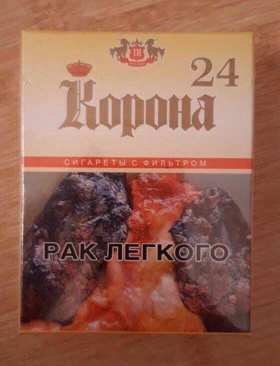 Сигареты оптом Корона-24 -225$ - 1/2