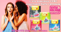 Набор оригинальных презервативов «4 оргазма» с усиками и шариками