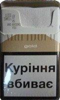 Сигареты опт мелкий крупный Marlboro gold 330$ -500 пачек