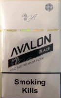 Сигареты Avalon Blаck и Avalon Red мелким и крупным оптом (320$)