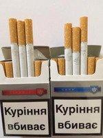 Сигареты Прима срибна (синяя и красная) оптовая продажа (310$)