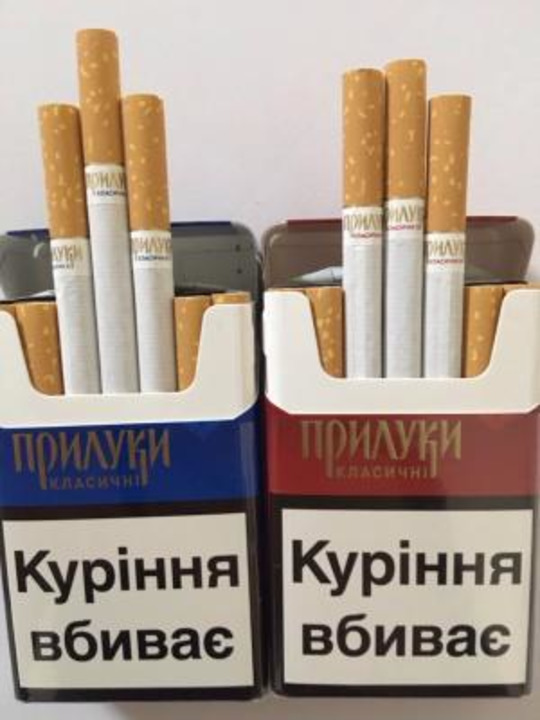 Сигареты мелким и крупным оптом Прилуки Синие и Красные (310$) - 1/3