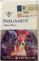 Продам оптом сигареты Parliament aqua blue c российским акцизом (390$)