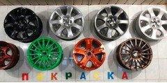 Покраска дисков, пескоструй дисков