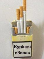Сигареты оптом Camel yellow (370$)