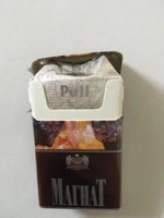 Сигареты Магнат без фильтра купить
