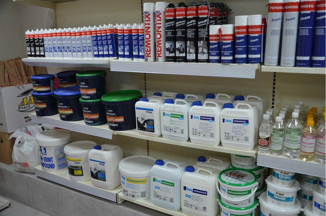 Магазин строительных материалов WhiteBox Mini - 2/3