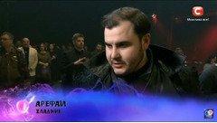 Магические услуги Украина. Маг Хладник Арефаил.