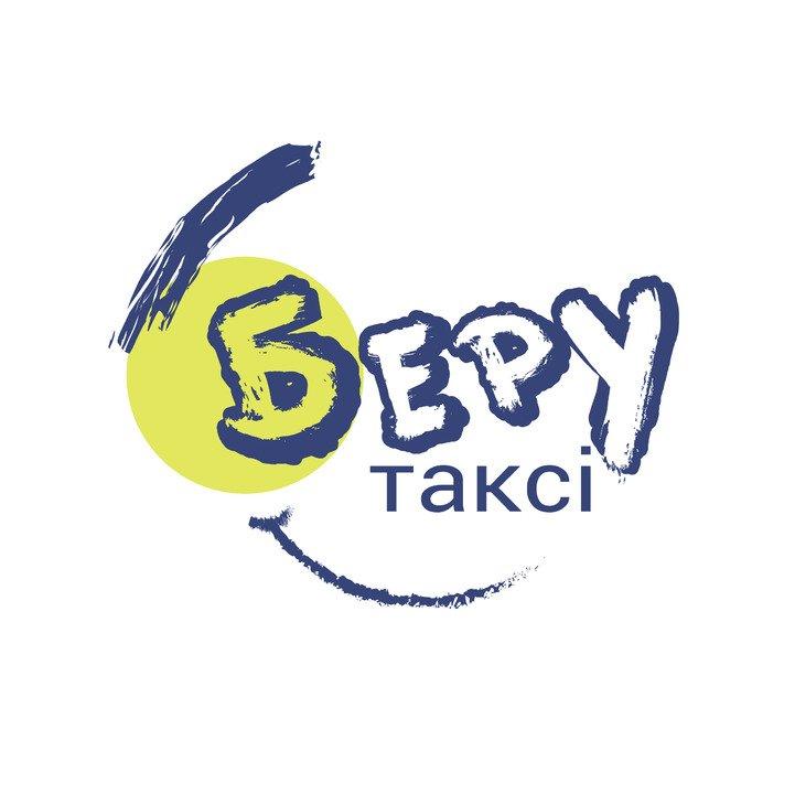 Работа в такси Беру, регистрация в такси Беру - 1/3