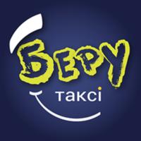 Работа в такси Беру, регистрация в такси Беру