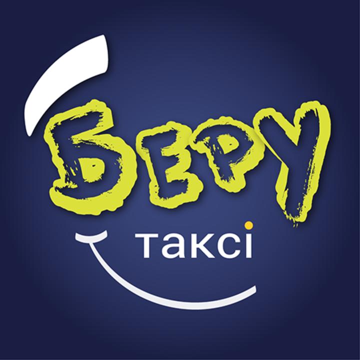 Работа в такси Беру, регистрация в такси Беру - 3/3