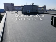 Монтаж крыши (кровли)  Мелитополь