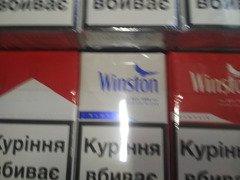 Сигареты всех марок по оптовой цене
