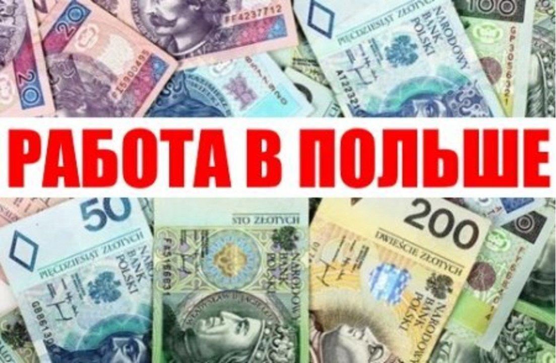 Сортировщик посылок в InPost, работа в Польше - 1/1