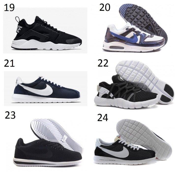 Купить кроссовки недорого (Nike, Adidas, Puma) в Украине - 4/4