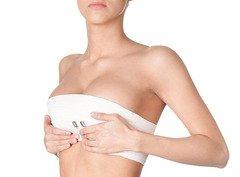 Подтяжка груди в Украинской академии пластической хирургии в Киеве