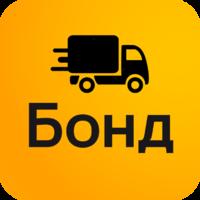 Грузовое такси в Одессе - недорого