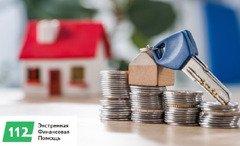 Выкуп квартиры в Киеве по самой высокой цене. Срочный выкуп недвижимости за 1 день.